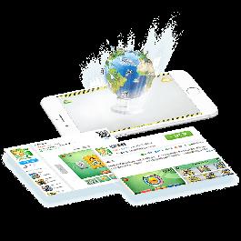 Výuková aplikace Globus Augmentovaná realita NEOBEAR