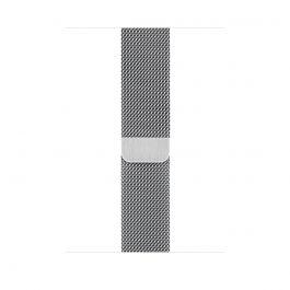 Apple Watch řemínek 44mm milánský tah stříbrný