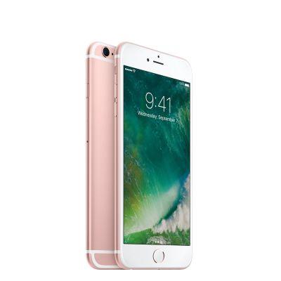 Apple iPhone 6s 128GB - růžově zlatý