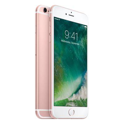 Apple iPhone 6s Plus 32GB - růžově zlatý