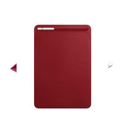 Kožený návlek na 10,5palcový iPad Pro – (PRODUCT)RED